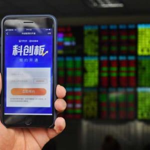 科創板被寄予「中國那斯達克」的期待,被視為今年以來帶動A股大漲的催化劑之一。圖/中新社